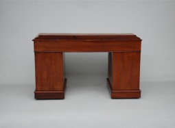 Antique Mahogany Desk by Maples, 1876